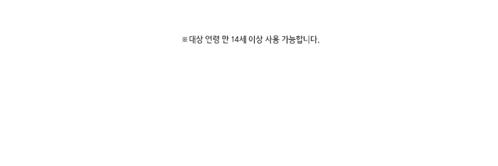 Thanks My Dear Card - 잼스튜디오, 2,000원, 감사카드, 일러스트
