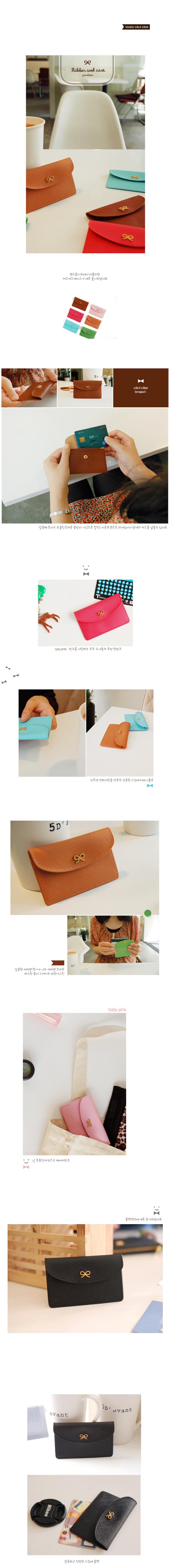 ribbon card case_교통카드케이스 - 잼스튜디오, 5,800원, 카드지갑/카드목걸이, 카드지갑