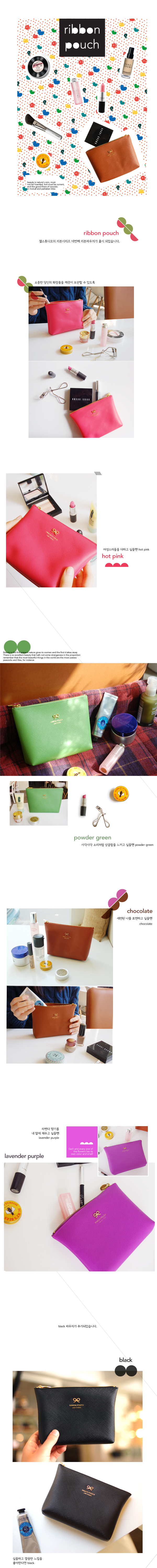ribbon pouch - 잼스튜디오, 10,500원, 화장품파우치, 애나멜/인조가죽
